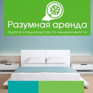 Аренда квартир и офисов Белово