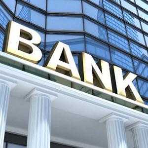 Банки Белово