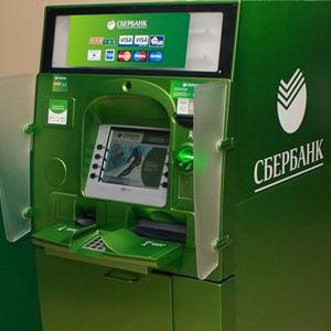 Банкоматы Белово