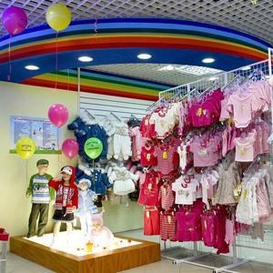 Детские магазины Белово