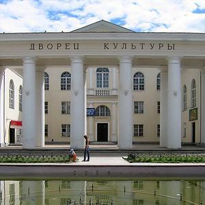 Дворцы и дома культуры Белово
