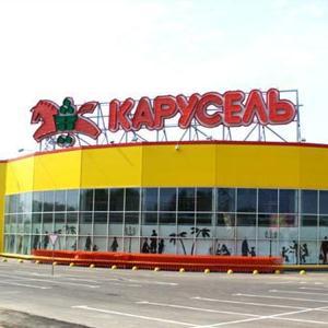 Гипермаркеты Белово