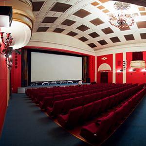 Кинотеатры Белово
