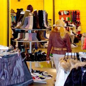 Магазины одежды и обуви Белово