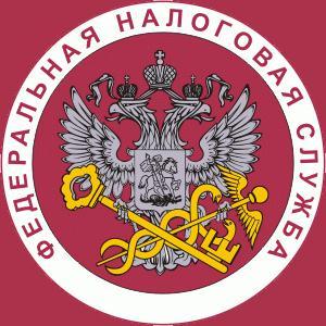 Налоговые инспекции, службы Белово
