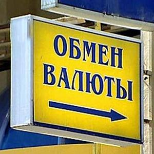 Обмен валют Белово
