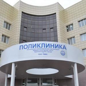Поликлиники Белово