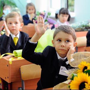 Школы Белово