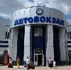Автовокзалы в Белово