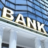 Банки в Белово