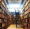 Библиотеки в Белово