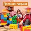 Детские сады в Белово