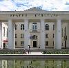Дворцы и дома культуры в Белово