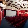 Кинотеатры в Белово