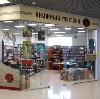 Книжные магазины в Белово