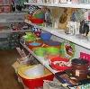 Магазины хозтоваров в Белово
