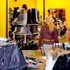Магазины одежды и обуви в Белово