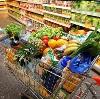 Магазины продуктов в Белово