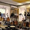 Музыкальные магазины в Белово