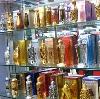 Парфюмерные магазины в Белово