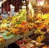 Рынки в Белово