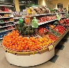 Супермаркеты в Белово