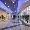 Торговые центры в Белово