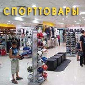 Спортивные магазины Белово